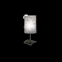Настолна лампа Еделвайс, 150х400мм, бял
