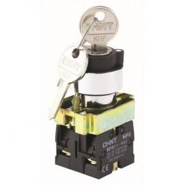 Ключ метален със задържане с ключ, 2позиции, NO