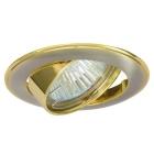 Луна за вграждане, подвижна, сатен никел/злато
