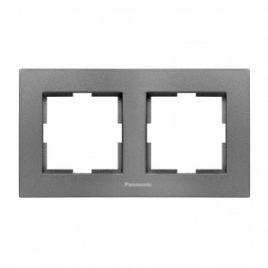 Панасоник Каре Плюс двойна рамка хоризонтална, тъмно сива