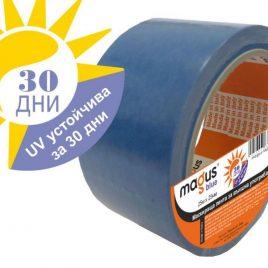 СИНЯ лента за боядисване, 25м х 25мм, UV-30дни, MAGUS™