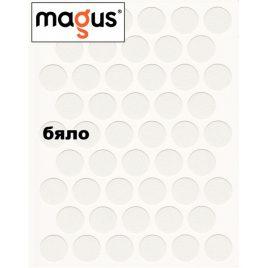 Самозалепващи декорации за глави на винтове МАГУС, бяло