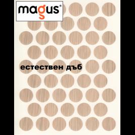 Самозалепващи декорации за глави на винтове МАГУС, естествен дъб