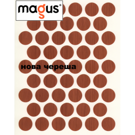 Самозалепващи декорации за глави на винтове МАГУС, нова череша