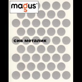 Самозалепващи декорации за глави на винтове МАГУС, сив металик