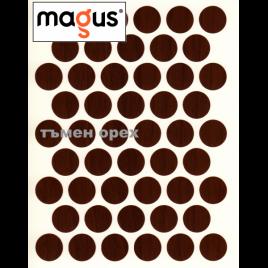 Самозалепващи декорации за глави на винтове МАГУС, тъмен орех