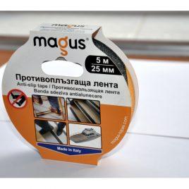 Противоплъзгаща самозалепваща лента MAGUS™, жълто-черна, 5м/25мм