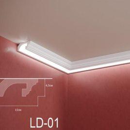 Декоративен XPS корниз за LED осветление LD-01, 110х45мм, 2м