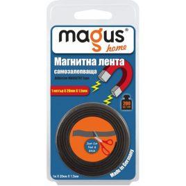 Магнитна лента самозалепваща 1м х 20мм х 1.5мм, черна, MAGUS