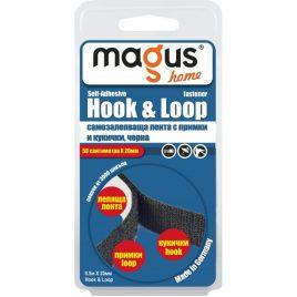 Велкро лента самозалепваща Hool&Loop 2 х 50см х 2см, черна, MAGUS